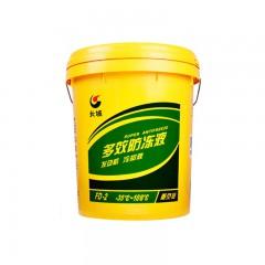 福斯(fuchs)泰坦MC分子油全合成机油汽车发动机油润滑油5W-30 SN级 4L