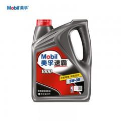 美孚(Mobil)速霸1000高性能发动机润滑油 5W-30 4L