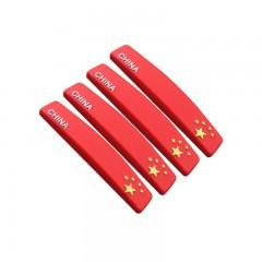 派乐特 汽车车门防撞条门边防撞贴防擦条汽车防刮条通用型隐形装饰红色4支