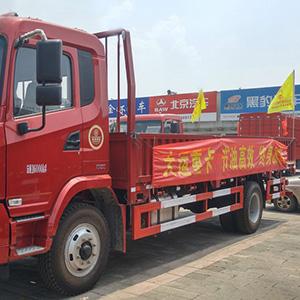 大运 N6中卡 240马力 4X2 6.75米栏板载货车