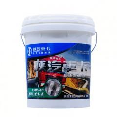 陕汽重卡润滑油15W-40柴油CI4发动机原厂机油18L