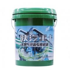 陕汽重卡润滑油15W-40天然气发动机原厂机油18L