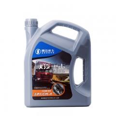 陕汽重卡润滑油20W-50柴油CH-4发动机原厂机油4L